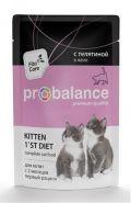 ProBalance Kitten Корм для котят, беременных и кормящих кошек (85 г)