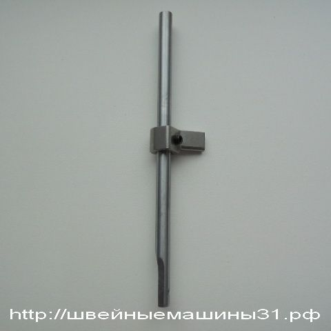 Стержень подъёма лапки с упором TOYOTA 354, 355       цена 400 руб.