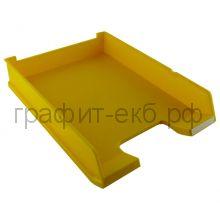 Поддон горизонтальный желтый 1020/15