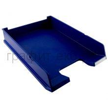 Поддон горизонтальный синий HAN 1020/14