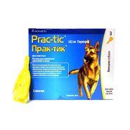 Prac-tic Капли от блох и клещей для собак (22-50 кг)