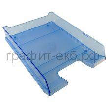 Поддон горизонтальный прозрачный голубой 1020/26