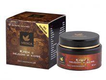 Крем с медом и кофе Vedica 50 гр
