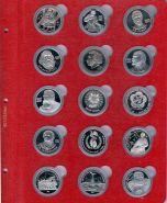 Лист для монет в капсулах диаметром 37 мм (красный)