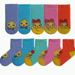 Махровые носки С5061 р.13-14