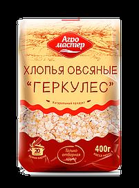 Агромастер Хлопья овсяные Геркулес ГОСТ 400гр*10