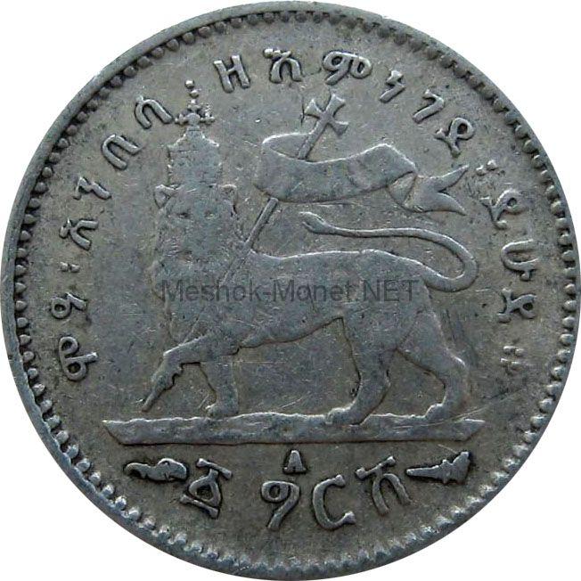 Эфиопия 1 гирш 1898 г.