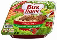 """Лапша """"Бизнес Меню"""" с туш. говяд. в прян.соусе и овощ.,пл/ч110г."""