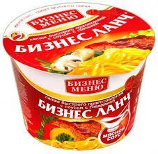"""Лапша яичная """"Бизнес Ланч"""" с ароматной говядиной, лоток, 90г"""