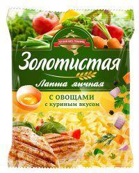 """Лапша яичная """"Кухня без границ"""" с куриным вкусом и овощами, пленка 60г*"""