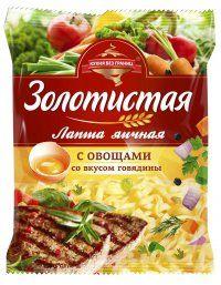 """Лапша яичная """"Кухня без границ"""" со вкусом говядины и овощами,пленка 60г*"""