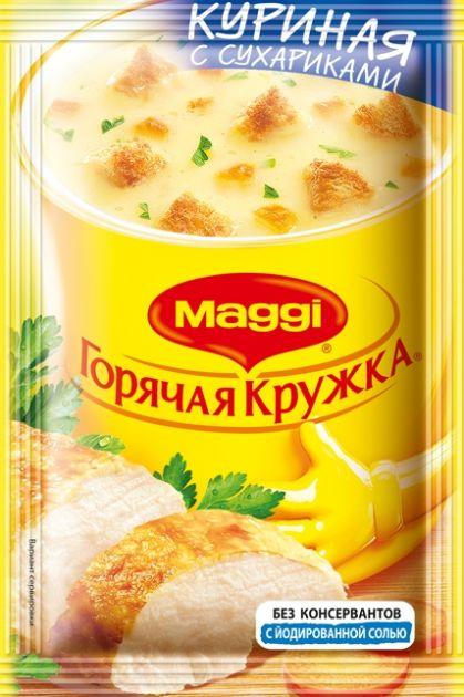 """Суп """"Магги"""" Горячая Кружка Куриный с сухариками 19гр."""