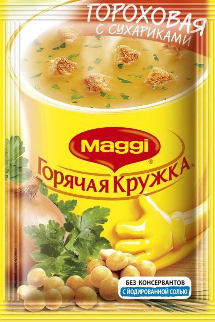 """Суп """"Магги"""" Горячая Кружка Гороховый с сухариками 19гр."""