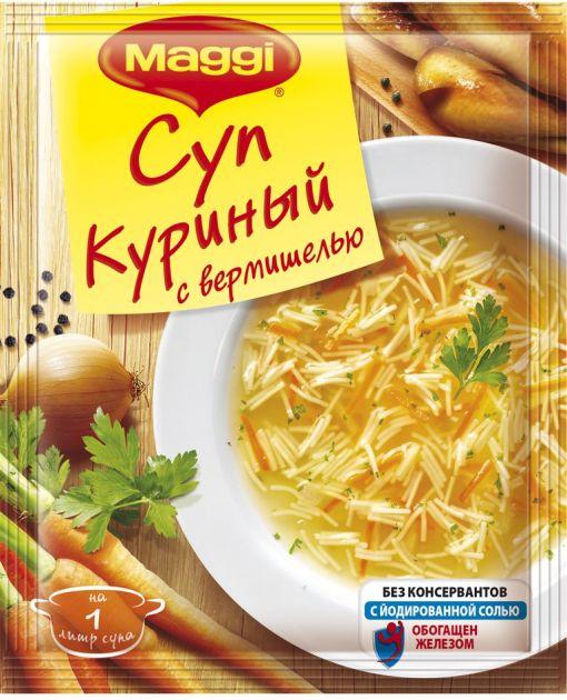 """Суп """"Магги"""" Куриный с вермишелью 50гр."""