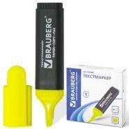 Текстмаркер 1-5мм BRAUBERG CONTRACT лимонный /10 150389