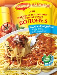 Магги для макарон в томатно-мясном соусе Болоньез 30гр.