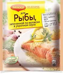 """Приправа """"Магги"""" на второе Рыба по-волжски в укр.соусе 30гр."""
