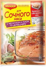 """Приправа """"Магги"""" на второе сочное мясо с чесноком и луком по-домашнему 26гр."""