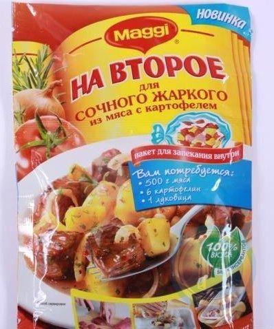 """Приправа """"Магги"""" на второе сочное жаркое из мяса с картофелем 34гр."""