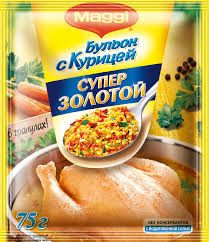 """Бульон """"Магги"""" Супер золотой Куриный 75гр."""