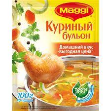 """Бульон """"Магги"""" Куриный домашний с овощами и травами 100гр."""
