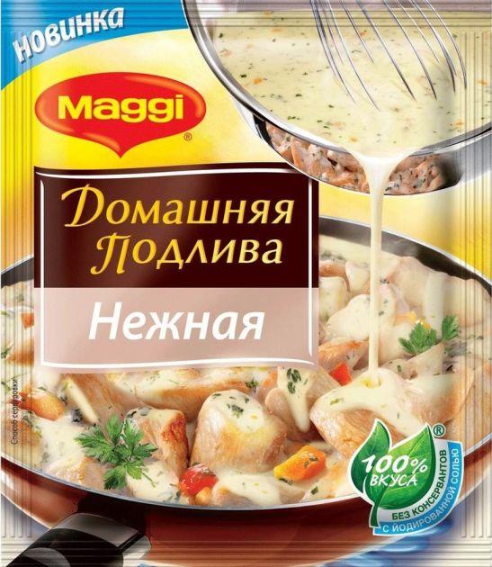 "Подлива ""Магги"" Домашняя нежная 80гр."