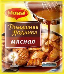 """Подлива """"Магги"""" Домашняя мясная 90гр."""