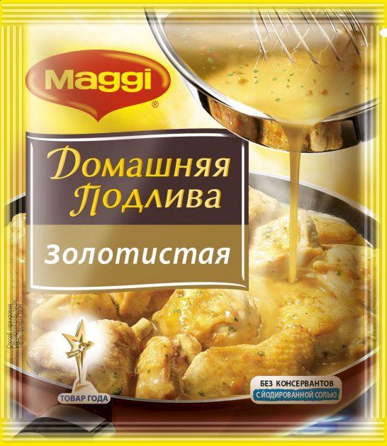 "Подлива ""Магги"" Домашняя золотистая 90гр."