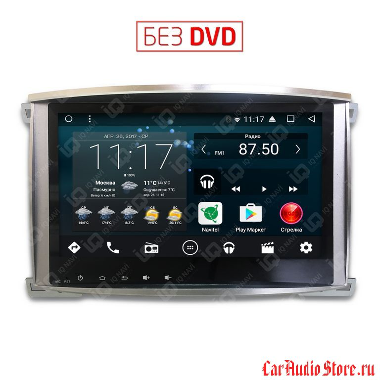 IQ NAVI T44-2908С Toyota Land Cruiser 100 (2002-2007)