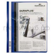 Скорос-ль А4 Duraplus 2579 т-синий