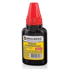 Штемпельная краска красная 45мл BRAUBERG 223598