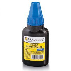 Штемпельная краска синяя 45мл BRAUBERG на водной основе/72 223595