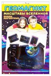 Магнитный пазл Масштабы вселенной