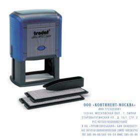 Штамп самонаб 8стр 60*40мм TRODAT 4927/DB синий без рамки  касса+пинцет 4927/DB/230562