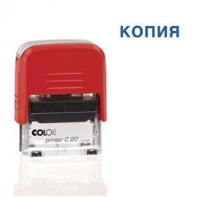 Штамп 38*14мм COLOP КОПИЯ С20 1.9