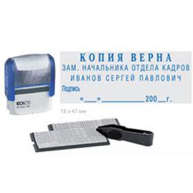 Штамп самонаб 5стр 47*18мм COLOP Printer 30-Set 2кассы+пинцет Printer 30-Set