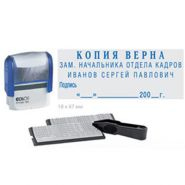 Штамп самонаб 5стр 47*18мм COLOP Printer 30-Set 2кассы+пинцет Printer 30-Set