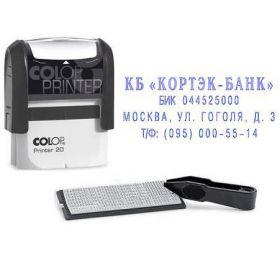 Штамп самонаб 4стр 38*14мм COLOP Printer 20-Set 1касса+пинцет пластик Printer 20-SET