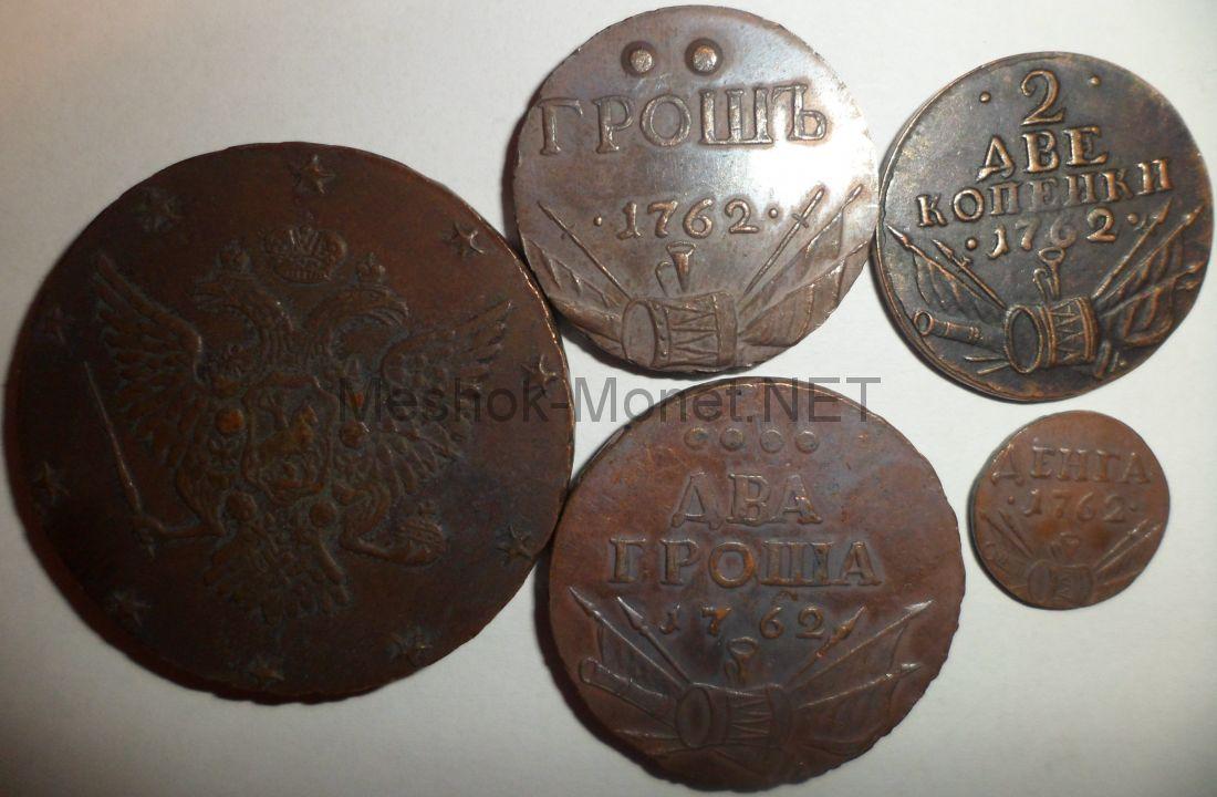 Копия. Набор. Барабаны. 1762 гг.медь 5 монет