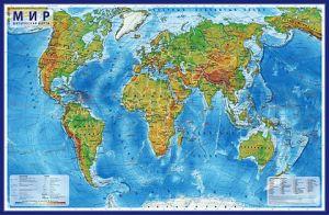 Мир Физический (1:49М, 59 х39 см)