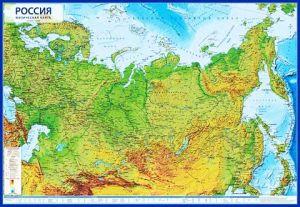 Россия Физическая (1:14,5М, 60х41 см)