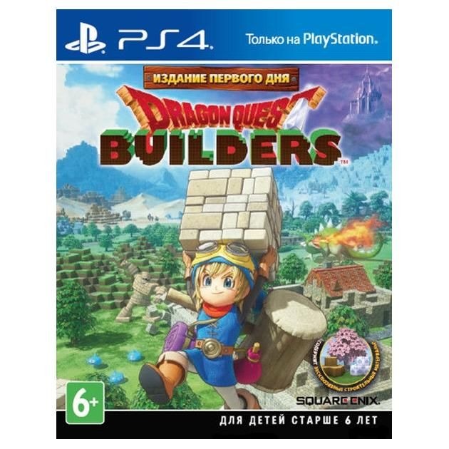 Игра Dragon Quest Builders (PS4)
