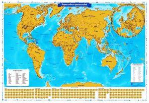 Скретч-карта мира Карта твоих путешествий