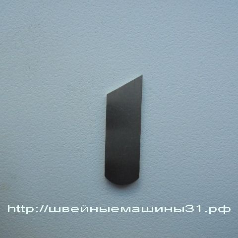 Нож нижний TOYOTA 354, 355     цена 400 руб.