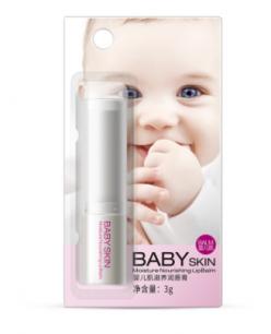 Супер-увлажняющий бальзам для губ «BIOAQUA» с витамином Е (7015).