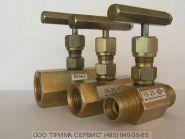 Клапан игольчатый 15с54бк Ду20
