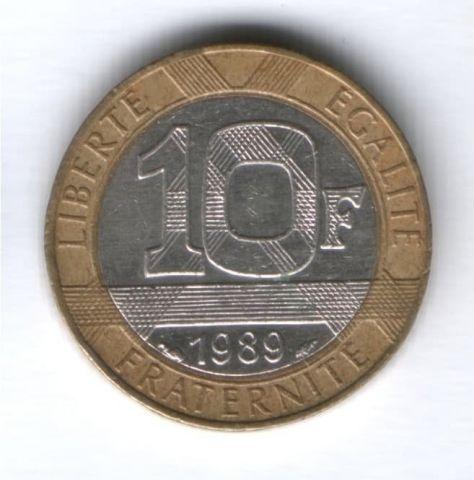 10 франков 1989 г. Франция