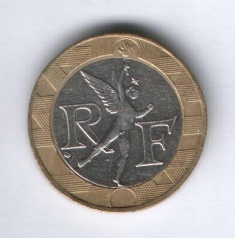 10 франков 1991 г. Франция