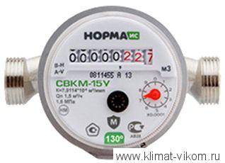 Счетчик воды НОРМА СВКМ-15У