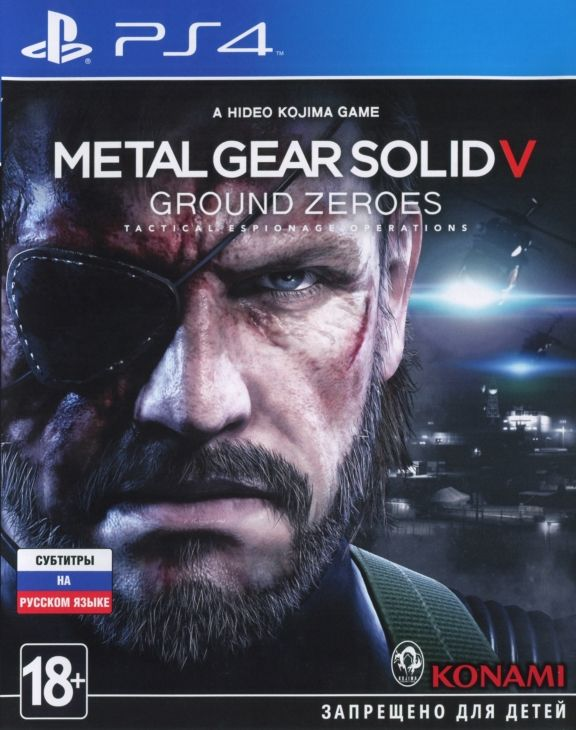 Игра Metal Gear Solid V Ground Zeroes (PS4)
